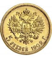 Золота монета 5 рублів 1902 Микола 2 Царська Росія
