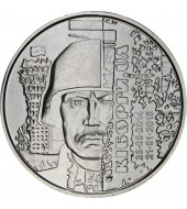 Монета Захисникам Донецького Аеропорту 10 гривень Україна 2018