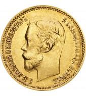 Золота монета 5 рублів 1900 Микола 2 Росія