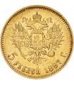 """Золота монета 5 рублів 1897 """"Велика Голова"""" Микола 2 Росія"""