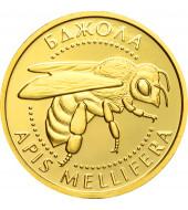 Золотая монета 1/25oz Пчела 2 гривны 2010 Украина