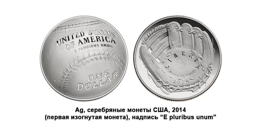 Срібні монети США