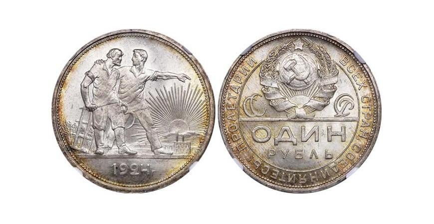 Рубли 1921-1924 годов, выпущенные в СССР