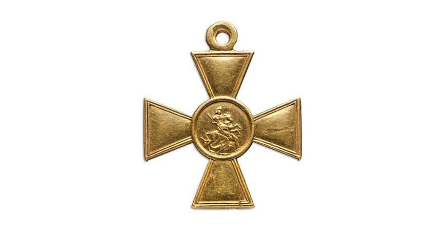 Георгіївський хрест із золота (царська Росія)
