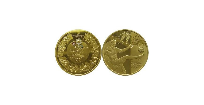 Історична значимість монети Фінальний турнір чемпіонату Європи з футболу 2012 2011 року карбування